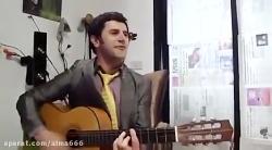 خواندن ونواختن گیتار ا...