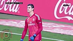 خلاصه بازی رئال مادرید 0 - رئال سوسیداد 2 - لالیگا
