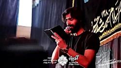 شور جدید محمود عیدانیان