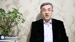 احمدی نژاد منتشر کرد فی...