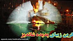موسیقی ایرانی در پدیده ...