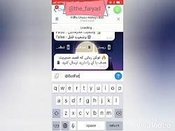هک گوشی   هک کل گوشی   هک تلفن   هک موبایل   هک اینستاگرام   هک تلگرام   هک واتس