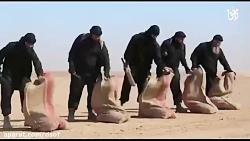 وقتی داعشی ها در کیسه سر می بریدند! (16+)