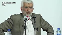 آیا ایران مذاکره کرد که...