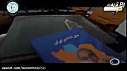 روایت جذاب پدر علم IVF ای...