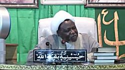 تفسیر نهج البلاغه شیخ ابراهیم زکزاکی به زبان هوسا 02