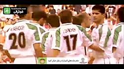 ویدیو کلیپ ویژه فوتبالی برای تیم ملی فوتبال ایران در جام ملتهای آسیا با آهنگ