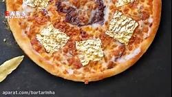 سفارش تلفنی پیتزا طلای ...