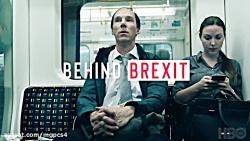 تریلر فیلم brexit