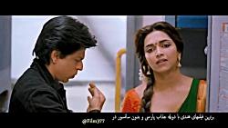 فیلم هندی شاهرخ خان