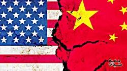 پروژه تریلیون دلاری چین برای در دست گرفتن اقتصاد جهان