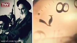 امام و نسل سوم انقلاب در دیدگاه امام خمینی از صحیفه نور-ویژه چهل سالگی انقلاب