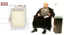 دیباچه صحیفه امام-مستند عصر خمینی-ویژه چهل سالگی انقلاب