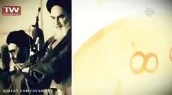 سلوک دولتمردان در  دیدگاه امام خمینی-مستند عصر خمینی-ویژه چهل سالگی انقلاب