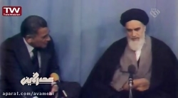 نگرش جهانی امام خمینی به آینده انقلاب اسلامی-ویژه چهل سالگی انقلاب