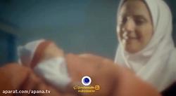 ماه عسل - محمد علیزاده