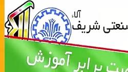 فیلم آموزش درس اول عربی دهم بخش دوم