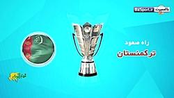 راه صعود تیم ملی ترکمنس...