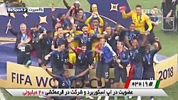 آشنایی با پدیده های جوان جام ملت های آسیا 2019