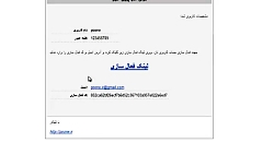 آموزش نحوه ی خرید طرح کارت ویزیت از وب سایت poone.ir