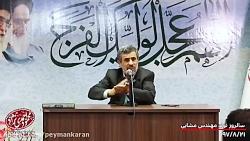 انتقاد شدید احمدی نژاد ...