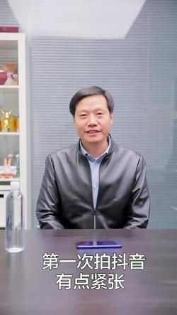 مدیرعامل شیائومی ردمی نوت 7 را در ویدئویی بهنمایش گذاشت