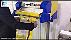 دوخت پنوماتیک کیسه ای-سیل پنوماتیک کیسه های حجیم
