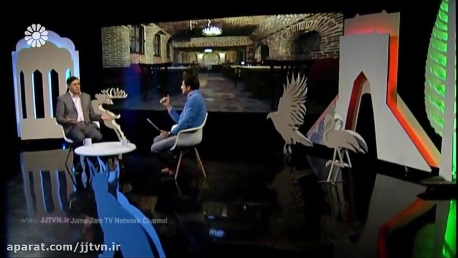 اینجا ایران - قسمت 58 - تاریخ پخش: 971017