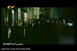 فیلم ایرانی بسیار زیبا...