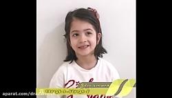 دندانپزشکی کودکان