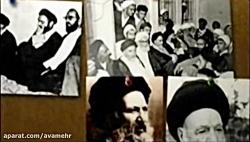 مستند  امام خمینی (ره)-مرجعیت و تدریس