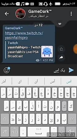 هک کانال تلگرام