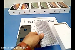 تفاوت آیفون ایکس اس مکس شرکت LY با شرکت SH
