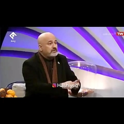 فروش خاک ایران