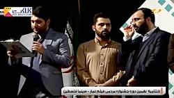 سانسور انتقاد تند مجری صداوسیما از برجام در برنامه زنده