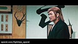 مبارزه بروس لی در فیلم ...
