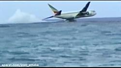 چندین سقوط هولناک هواپیما