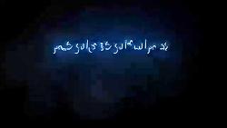 مهدی عظیم پور