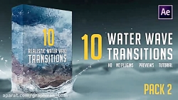 Water Wave Transitions Pack 2 After Effects Templates