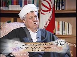 مستند امام خمینی ره و شیطان بزرگ-قسمت دوم