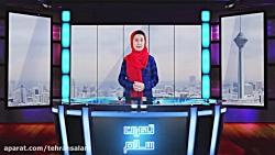 تهران سلام | نگاهی به جد...