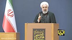 روحانی: تا جاده انقلاب هست هاشمی هست