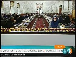 رهبر معظم انقلاب اسلامی: