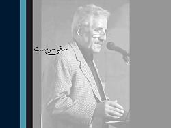 ساقی سرمست - استاد محمد ...