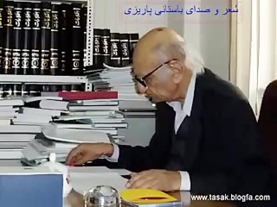 دکلمه دو شعر از محمدابراهیم باستانی پاریزی با صدای خود و پرویز بهرام تار فرهنگ شریف