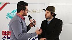 سیاوش اسعدی درباره «درخونگاه» و نمایشش در جشنواره فجر می گوید
