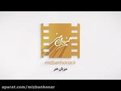 گفتگو با کارگردان و عوا...