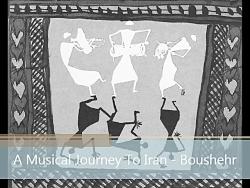 موسیقی رقص های بوشهر - چ...