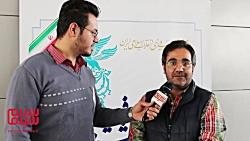 کارگردان «پالتو شتری» درباره حضور در جشنواره فجر ۳۷ می گوید