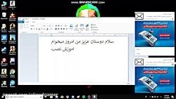 اموزش وارد شدن تلگرام ب...